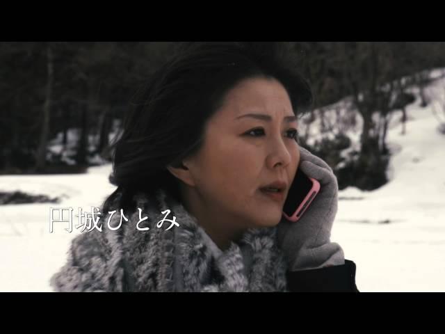 Enshiro hitomi