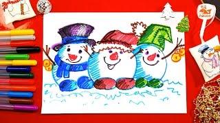 Три СНЕГОВИКА Колобка / Урок рисования для детей на Новый год