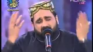 Mawan Jadon tur Jadiyan Naat By Irtisham