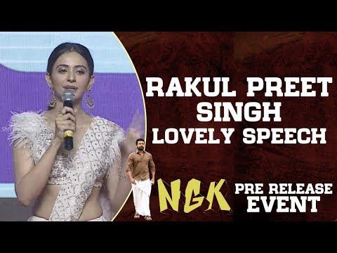 Rakul Preet Singh Lovely Speech || NGK Pre Release Event || Shreyas Media Mp3