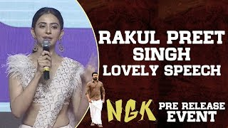 Rakul Preet Singh Lovely Speech || NGK Pre Release Event || Shreyas Media