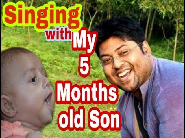 || First time singing with my 5months baby ||২২শে শ্রাবণ পালন || পিতাপুত্রের প্রথম বার গান