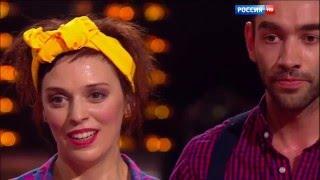 Евгений Раев и Нелли Уварова шоу танцы со звездами