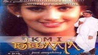 Hudugigagi 1999 | Full Kannada Movie Online | S P Charan | Radhika