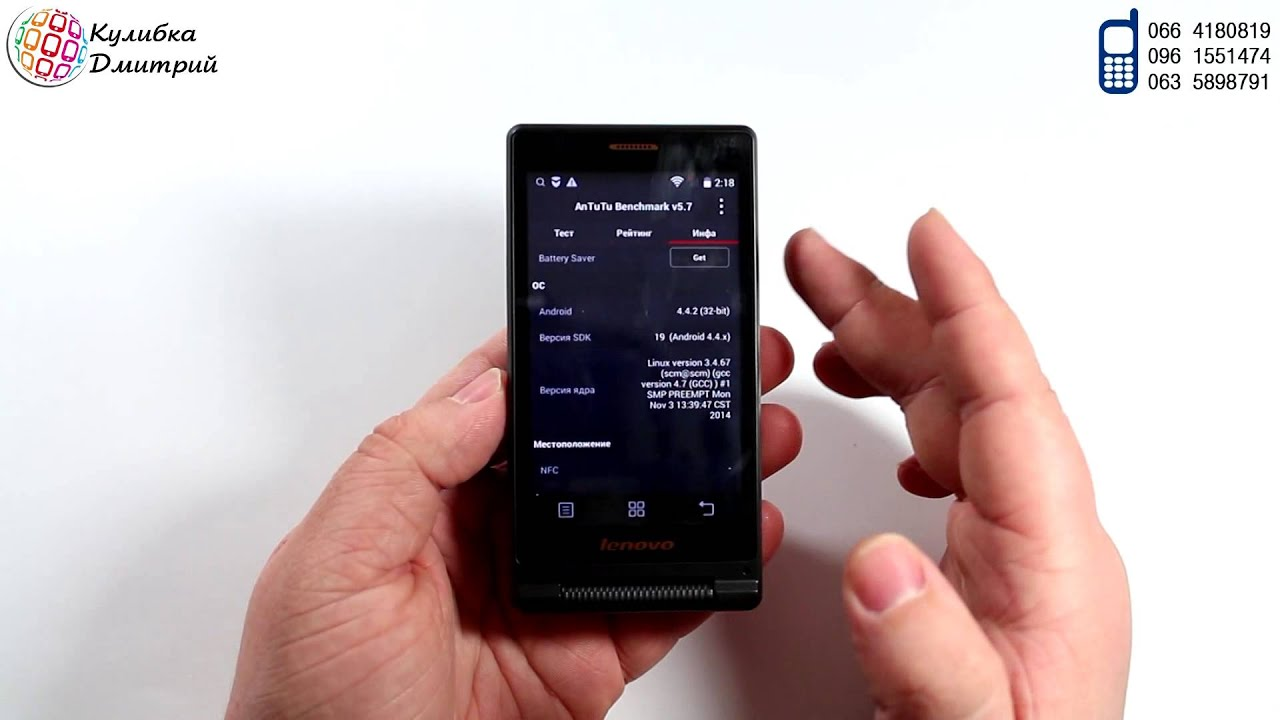 В интернет-магазине ситилинк вы можете купить мобильные телефоны раскладушки по низким ценам. Выгодные условия доставки на сотовые телефоны раскладушки и другую электронику.