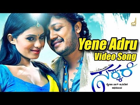 Sakkare Songs | Yene Adru Full Song  | Ganesh, Deepa Travel Video