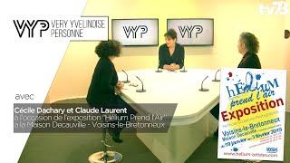 """VYP. Cécile Dachary et Claude Laurent, pour l'expo """"Hélium Prend l'Air"""" à la Maison Decauville"""
