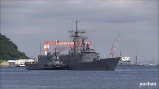 United States Navy.Oliver Hazard Perry-class Frigate: USS RODNEY M. DAVIS (FFG 60)