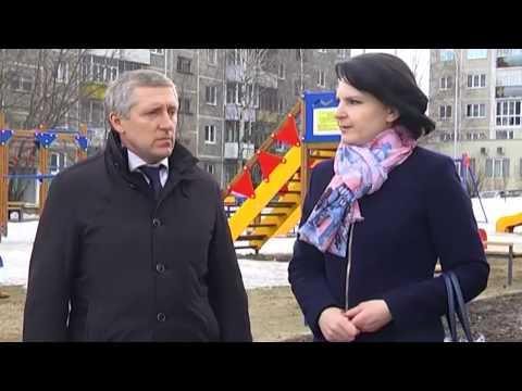 Замминистра финансов посетила Первоуральск