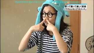 Ryoのウクレレえいごリトミック http://kkehino.wix.com/ryoukulele 201...
