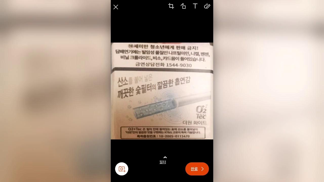 아이폰앱 ms 오피스렌즈