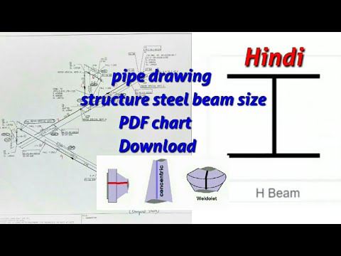 Steel Structure Size PDF/piping Drawing And Symbol PDF Chart/download/Hindi