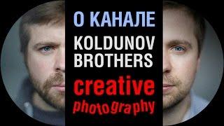 Канал о фотографии