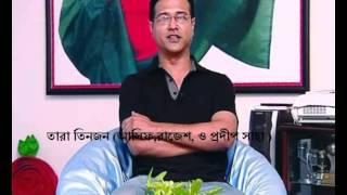 Bangla Song Amar bangladesh Shantir Bangladesh . Asif Akbar.