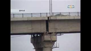 Старый мост Саратов-Энгельс закрывают на ремонт