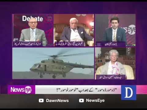 NewsEye - 02 January, 2018 - Dawn News