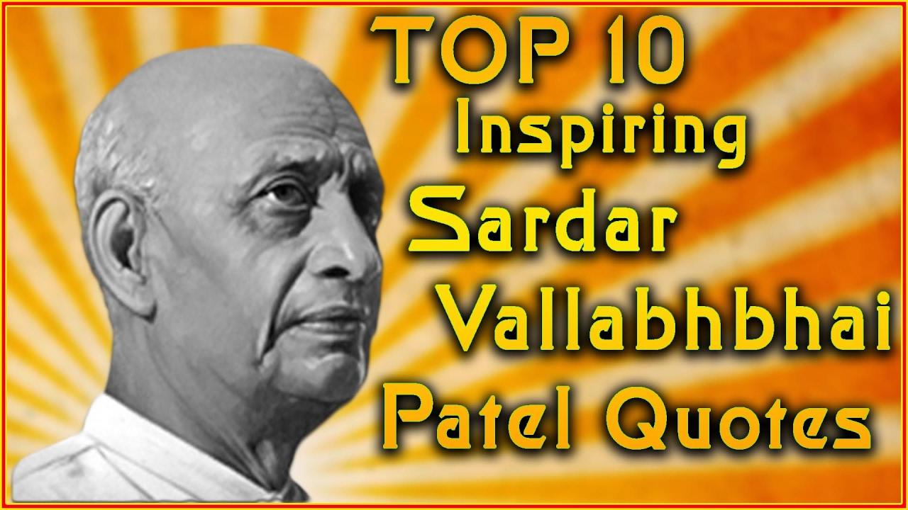 Sardar Vallabhbhai Patel Quotes In Gujarati