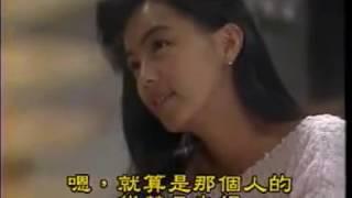 1991年日本原版101次求婚.