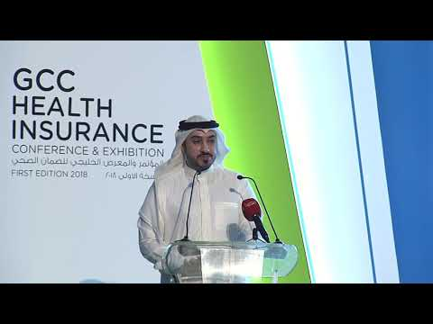 GCC Health Insurance Conference Opening Ceremony
