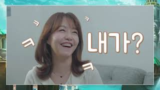 [파이브스타즈 (FiveStars)] 성우메이킹 영상