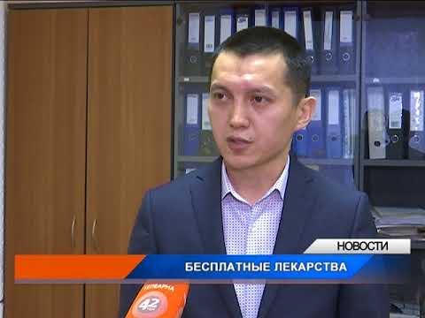 96 тысяч жителей ЗКО получат бесплатные лекарства