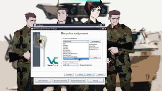 обзор veracrypt - лучшее в безопасности