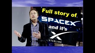 Starlink Mission l Spacex l Elon Musk l Why SpaceX is Making Starlink l SpaceX Satellites Launched