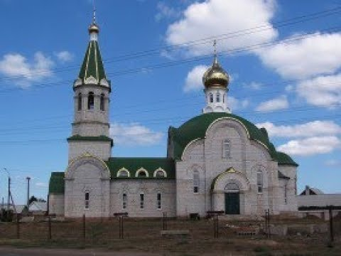 Малые города России - Николаевск Волгоградской обл.