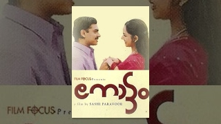 Nottam Malayalam Full Movie