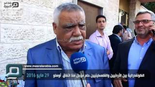 مصر العربية | الكونفدرالية بين الأردنيين والفلسطينيين حلم مؤجل منذ اتفاق  أوسلو