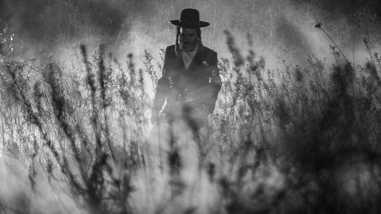 Tikkun | Trailer | New Release