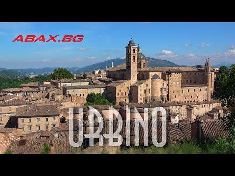 Urbino, Italy 4K travel guide bluemaxbg.com