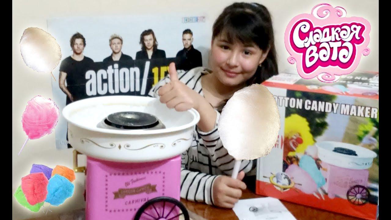 делаем сладкую вату на Smile CFM 1081 - YouTube