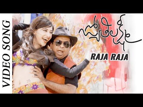 Jyothi Lakshmi - Raja Raja Full Video Song -Charmme Kaur , Puri Jagannadh