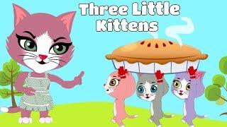 Три маленьких котята потеряли свои рукавицы | Детские рифмы для детей и детские песни | Буг Бу