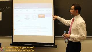 МФК 2012 - accenture (IT-консалтинг в международной компании)(, 2012-10-12T07:51:05.000Z)