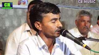 गूँथ लाई मालन Old Marwadi पुराने ज़माने के भजन - Revat Devasi | New Rajasthani Desi bhajan LIVE 2017