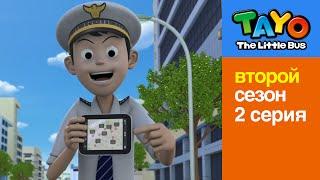 Приключения Тайо второй сезон, 2 серия, Прекрасный дуэт: Руки и Пэт, мультики для детей про автобусы