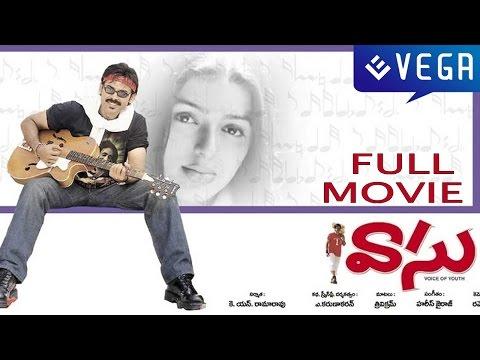 VASU Telugu FullMovie : Venkatesh,Bhoomika