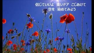 This is a cover version of Chise Kanna 's Heaven's door ~ Hi no ata...