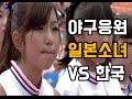 [VLOG자막]일본 유학 일상(데이트)/韓国人留学生/日韓カップルデート - YouTube