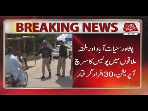 Police Arrest 30 Suspects in Peshawar During Search Operation