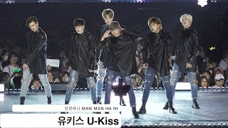 20160618 SUWON ceremony 유키스 U-Kiss[4K 직캠]만만하니 MAN MAN HA N...