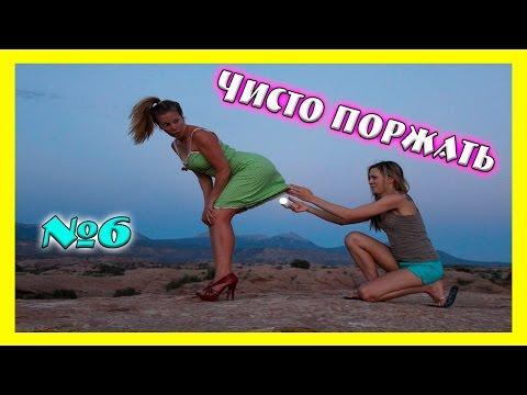 Смешные дети Подборка видео №6 Смешное видео про детей