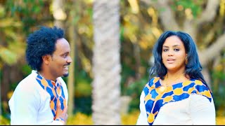 AMEN - Debas Zerabruk (Wedi Foto) - Brey | ብረይ - New Eritrean Music 2020 (Official Video)