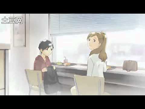 Hourou Musuko PV 3 16-12-2010