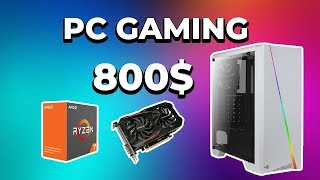 pc gamer 10 mil pesos