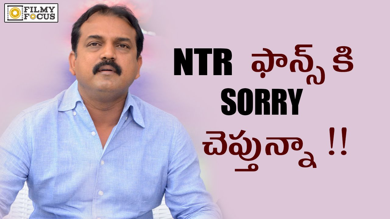ntr koratala siva movie press meet