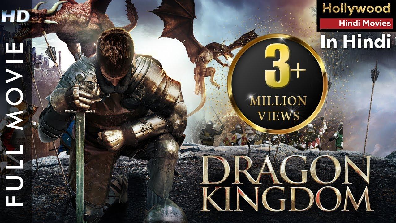 Dragon Kingdom (2018) Hindi Dubbed Dual Audio Movie