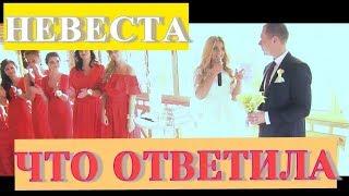 Невеста ПОЕТ для Жениха & ПЕСНЯ Невесты на свадьбе & РЭП НЕВЕСТЫ